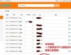 熊猫县运/农村电商/农村代购/快递代收发
