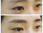 潮州激光洗眉效果怎么样