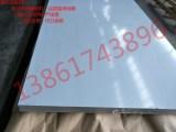 售宁波地区304不锈钢材料及316L不锈钢材料价格