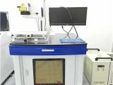 深圳华强北光纤激光打标机 紫外打标机的价格