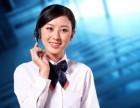 欢迎访问南昌海尔洗衣机售后服务)总部网站咨询电话欢迎您