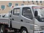 李师傅中型货车出租/拉货
