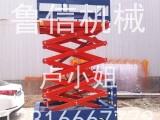 剪叉式升降机丨剪叉式升降机的维护技能