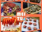 广东康顿餐饮宴会外卖,流动餐饮,中西餐主题宴会