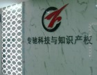 济南专利申请 济南申请专利的流程