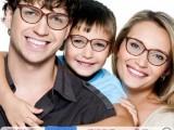 自贡爱大爱手机眼镜微商代理镜片和镜框有什么功效