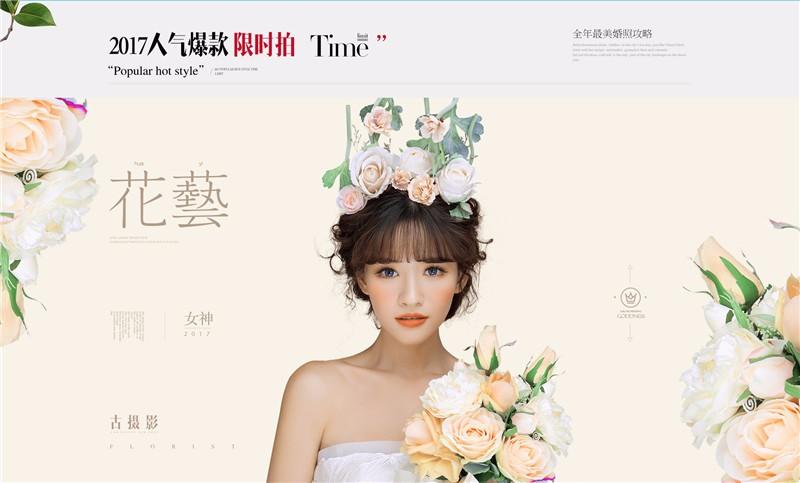 双十二提前过 纯色之恋送福利,婚纱专场套系4699元