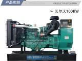 山东华力生产沃尔沃柴油发电机组,国际品牌,性能优良