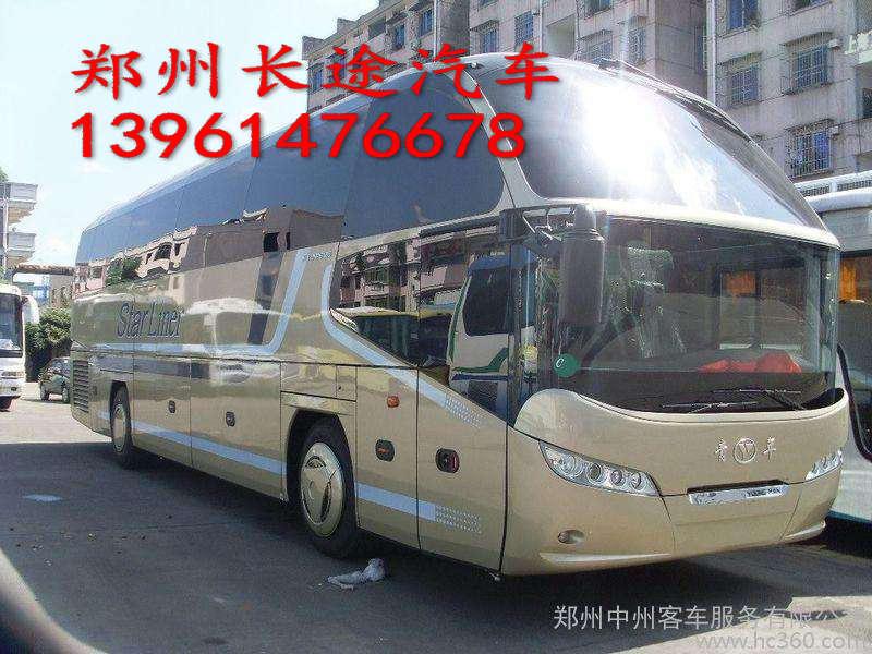郑州到海口的客车卧铺汽车 13961476678专线直达