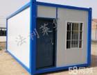 同安二手住人集装箱,集装箱活动房,旧集装箱