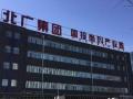 酒仙桥国投产业园1620平带广告位商业办公展厅均可