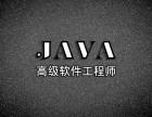 天河JavaEE工程师,软件开发,人工智能培训班哪里找