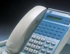 国威赛纳集团电话交换机
