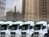 食品二氧化碳 厂家现货 运输安全 南阳天中气体有限公司
