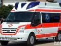 救护车出租重症监护长途救护车出租
