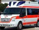 大连市跨省救护车出租重症监护移动LCU