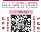 京润珍珠微商总代理绍兴招募 免费代理 包出货