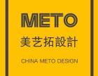 重庆美艺拓教育 专题页网页平面设计培训