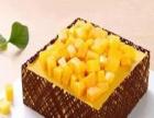 美客蛋糕烘焙 美客蛋糕烘焙加盟招商