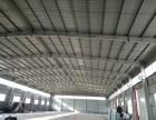 标准钢结构厂房出租另十亩大院租售