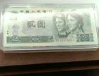 出售四套人民币,100元,50元,10元,2元