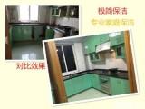 常州广化桥清洗保洁公司小时工家庭保洁擦玻璃清洗清理垃圾