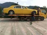 南京到北京专业汽车托运公司 商品车运输车到付款安全