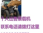 出售二手装载机龙工855D铲车50长臂30-优惠