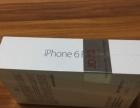 个人出售iphone6 plus