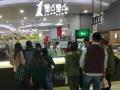 九江一点点奶茶加盟 在九江开一点点奶茶利润如何