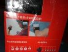 全新索尼(SONY)HDR-AZ1VW 运动相机/摄像机 佩戴套