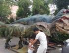 大型恐龙展出租恐龙模型租赁
