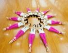 粉钻舞蹈双十二活动
