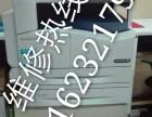 张家港兄弟三星打印机维修站