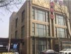 南四环西红门 独栋商铺 使用率 地上三层 产权清晰
