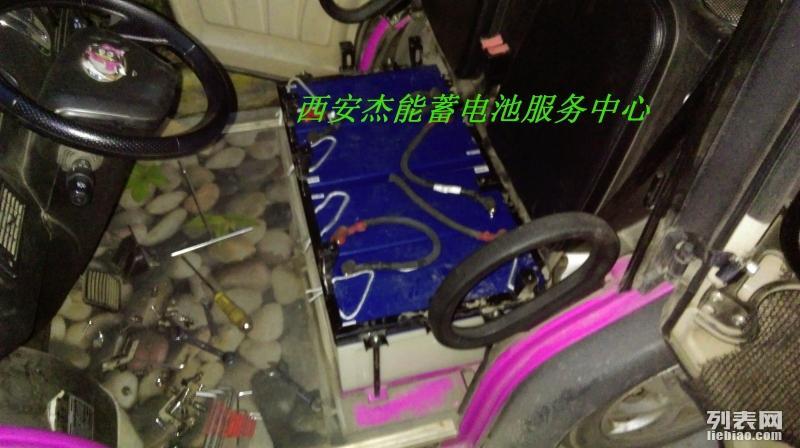 西安电动车电池西安汽车电瓶游览车电瓶巡逻车电池