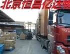 北京到拉萨物流公司 安全快捷 服务周到