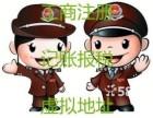重庆江北区慧算账财务公司上门取票财务兼职会计代理九年财务经验