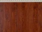 回收旧地板出售旧地板