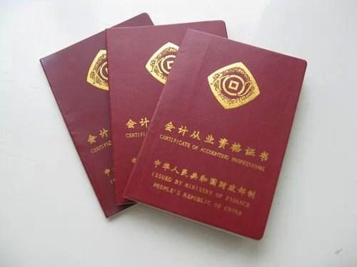 深圳南山书城海雅百货电脑培训