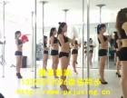 成都聚星提升气质 减肥瘦身聚星实现你的舞蹈梦