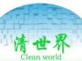 承德清世界除甲醛,承德空气检测,清世界空气净化