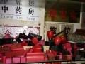 洪城印务印刷厂对外加工