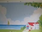 承包手绘 各种墙绘