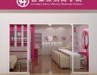 许昌半永久纹绣加盟店 美容纹绣培训的高端品牌-恒策纹绣商学院