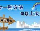 北京师范大学网络教育18春3月17日周六入学考试!