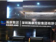 深圳南山公司LOGO背景墙水晶字办公室门牌标牌设计工厂低价