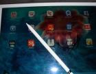 iPad Pro 128G 港版 WiFi 平板电脑