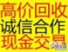 杭州各种库存服装高价回收 女装回收 童装回收 男装