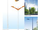 厂家直销LED道路灯,专业道路亮化工程照明